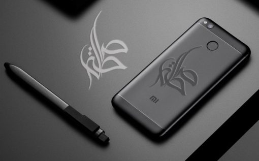 customized calligraphy