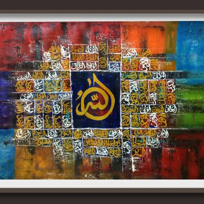 Abstract Almighty oil painting