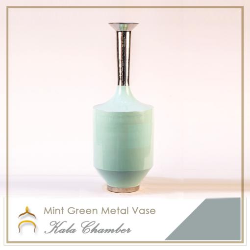 Mini Green Metal Vase
